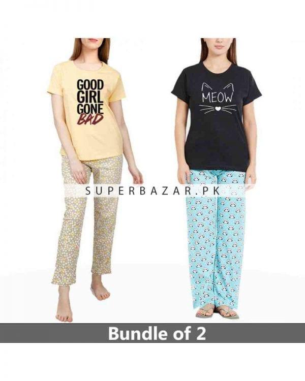 Super Bazar T Shirt pajama 7 2
